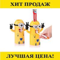 Держатель для зубных щёток Minion Wash Kit- Новинка