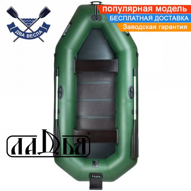 Надувная лодка Ладья ЛТ-290С-Т трехместная гребная лодка пвх ТРАНЕЦ слань-коврик надувний гребний човен гумови