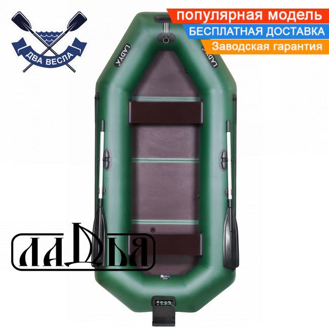 Надувная лодка Ладья ЛТ-310-ВТ трехместная гребная лодка пвх (3+1) ТРАНЕЦ жесткий пол-книжка човен гумовий