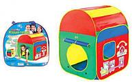 "Детская палатка ""Игрушка-палатка"" 8113"