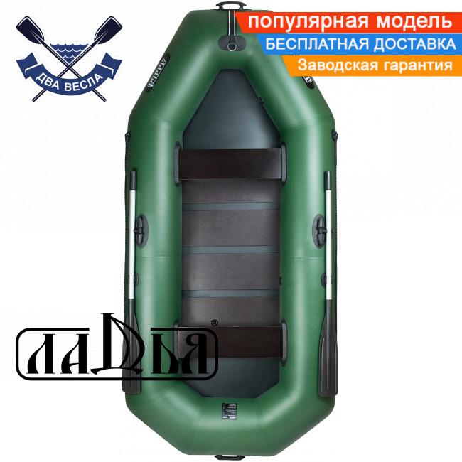 Надувная лодка Ладья ЛТ-310С-Б трехместная гребная лодка пвх (3+1) слань-коврик брызгоотбойник човен гумовий