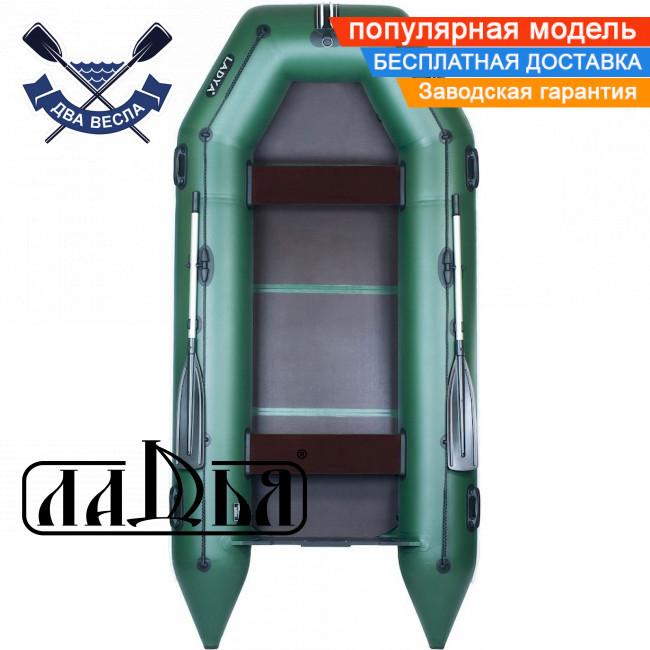 Моторная лодка Ладья ЛТ-330М-В четырехместная надувная лодка пвх под мотор жесткий пол-книжка баллоны 40