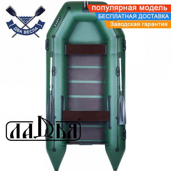 Моторная лодка Ладья ЛТ-330М-Е четырехместная надувная лодка пвх под мотор слань-коврик баллон 40 човен гумови