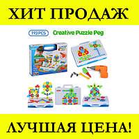 Мозаика конструктор с шуруповертом Creative Puzzle 193 детали TLH-28! Покупай