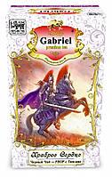 """Чай черный Gabriel """"Храброе Серце"""" FBOP с типсами 100г."""