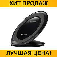 Беспроводная зарядка Samsung Fast Charge- Новинка! Купить