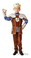Детский карнавальный костюм Рыцаря  Код 392