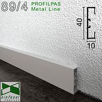 Дизайнерский алюминиевый плинтус для пола Profilpas Metal Line 89/4, 40х10х2000мм.
