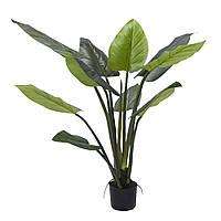Искусственное растение Engard Philodendron, 120 см (TW-07)