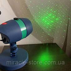 Лазерный рождественский проектор Star Shower Motion 2 режима управления, фото 3