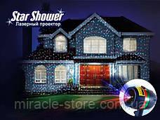 Лазерный рождественский проектор Star Shower Motion 2 режима управления, фото 2