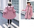 Теплое длинное пальто пуховик для девочки 5 до 10 лет с капюшоном розовый цвет, фото 2