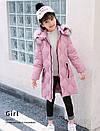 Теплое длинное пальто пуховик для девочки 5 до 10 лет с капюшоном розовый цвет, фото 3