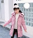 Теплое длинное пальто пуховик для девочки 5 до 10 лет с капюшоном розовый цвет, фото 4