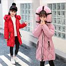 Теплое длинное пальто пуховик для девочки 5 до 10 лет с капюшоном розовый цвет, фото 5
