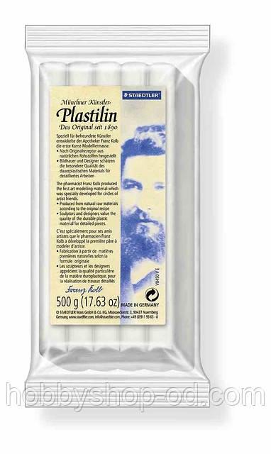 Мюнхенский пластилин художников, 500 гр. цвет: белый
