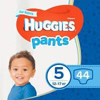 Подгузник Huggies Pants 5 для мальчиков (12-17 кг) 44 шт - Подгузники и пеленки