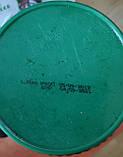 Оливки черные Каламата с косточкой высший сорт 3,7 кг TM Green Hope (Египет), фото 2
