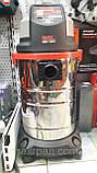 Промисловий пилосос CROWN CT42027, фото 3