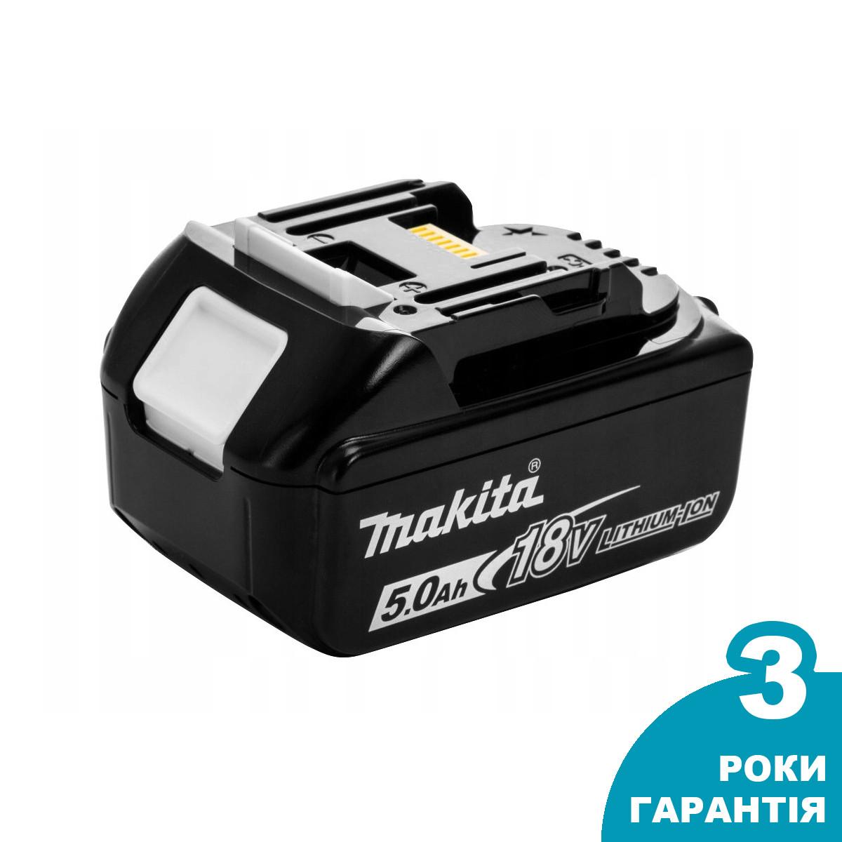 Makita Акумулятор Li-ion 18 5,0 Ah BL1850B