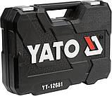 "Набір торцевих головок 1/2"" 1/4"" YATO 94 предмета YT-12681, фото 4"
