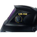 Зварювальна маска хамелеон Kentavr Cm-152, фото 5