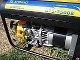 Бензогенератор Sadko GPS-3500B 2,8 кВт, фото 6