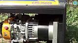 Бензогенератор Sadko GPS-3500B 2,8 кВт, фото 8