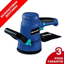 Шліфмашина EINHELL BT-RS 420 E (4462160)