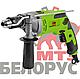 Дрель ударная Белорус ДЭУ 1550, фото 2