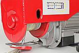 Тельфер Euro Craft HJ203 Польща 250/500 кг, фото 6