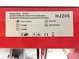 Тельфер Euro Craft HJ206 Польща 300/600 кг, фото 4