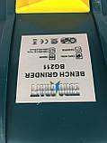 Точильний верстат Euro Craft BG211, фото 5