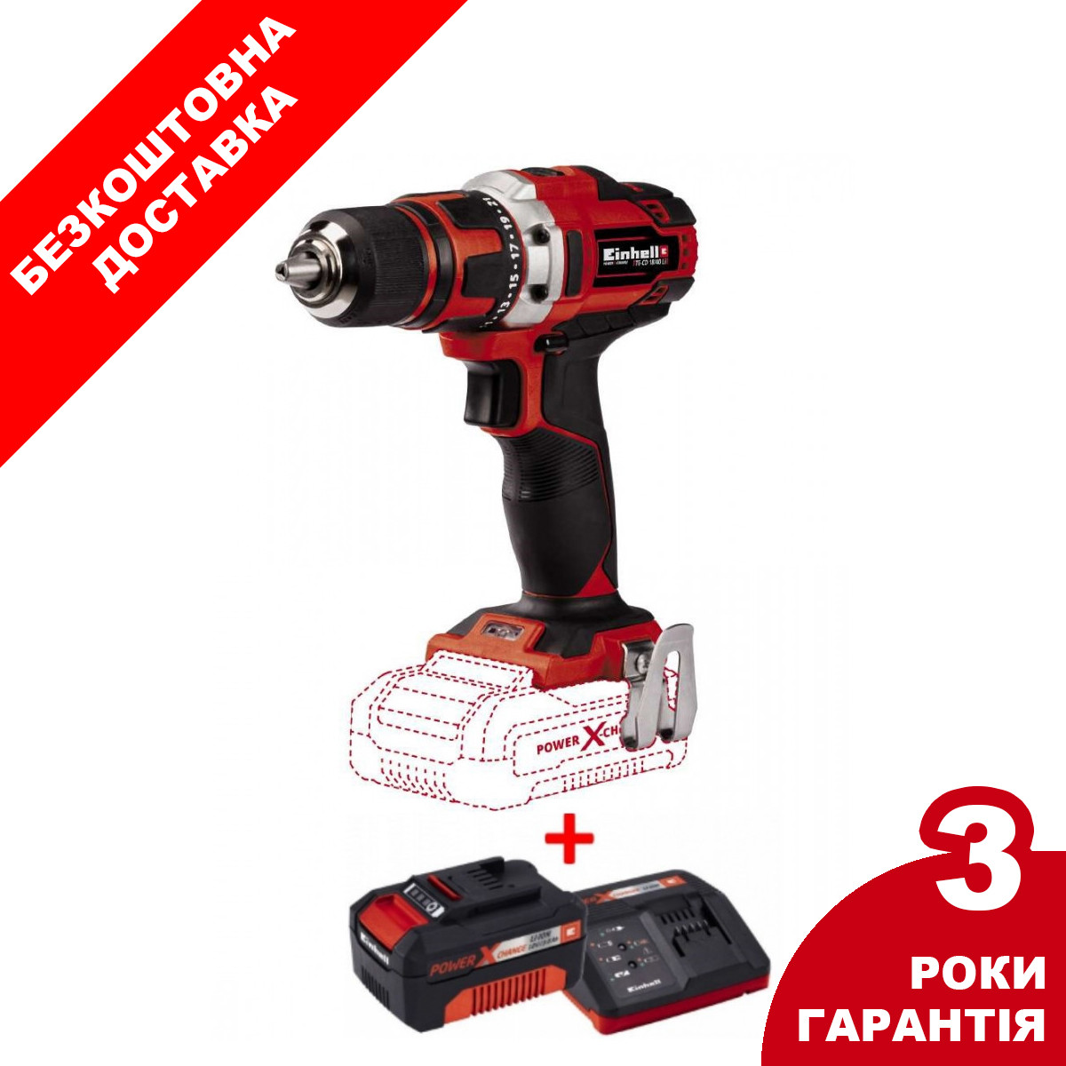 Набір шуруповерт Einhell TE-CD 18/40 Li-Sol + зарядний пристрій і акумулятор 18V 3,0 Ah