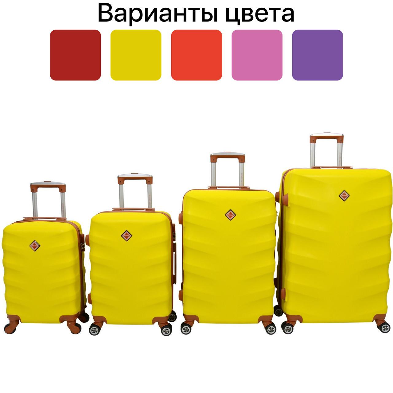 Набір дорожніх валіз Bonro Next 4 шт комплект