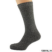 Армейские носки BW MFH серые