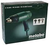 Термофен Metabo H 16-500, фото 4
