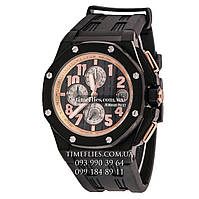 "Audemars Piguet №34 ""Lebron James"" AAA copy"