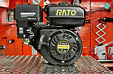 Бензиновий двигун RATO R210 + В подарунок масло 4Т!, фото 2