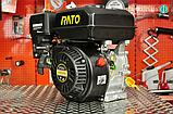Бензиновый двигатель RATO R210 + В подарок масло 4Т!, фото 3