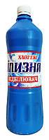 Білизна Хлорекс Відбілювач - 900 мл. Продаж від 1 упаковки (12 шт.)