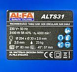 Циркулярна пила AL-FA ALTS31, фото 8