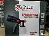Краскопульт P. I. T. PSG3020-C, фото 5