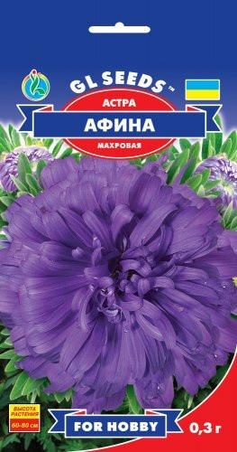 Семена Астры Афина (0.3г), For Hobby, TM GL Seeds