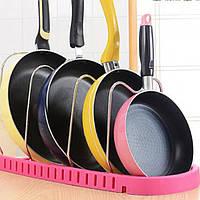 Подставка для сковородок, крышек, тарелок, кастрюль (Розовый) - Полезные кухонные принадлежности
