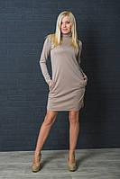 Женское трикотажное платье беж