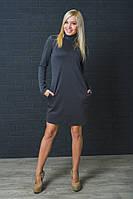 Женское трикотажное платье серое
