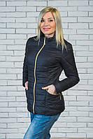 Женская короткая куртка демисезон темно-синяя