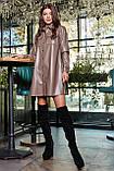 1642/7 Женское платье-рубашка Эко-кожа, фото 3