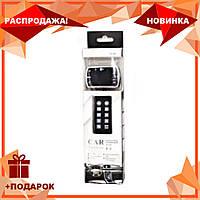 FM модулятор автомобильный 583-BT от прикуривателя | ФМ модулятор трансмиттер